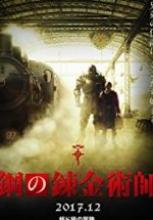 Fullmetal Alchemist full hd film izle