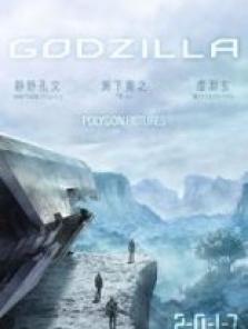 Godzilla Canavar Gezegeni 720p full hd izle