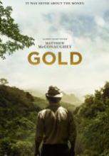 Gold full hd film izle 2016