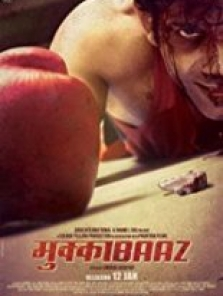 The Brawler full hd film izle 2017