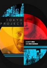 Tokyo Projesi 2018 720p full hd izle